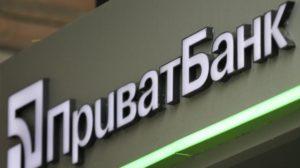 pvivatbank_2